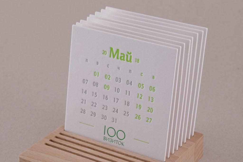 Оригинальный настольный календарь