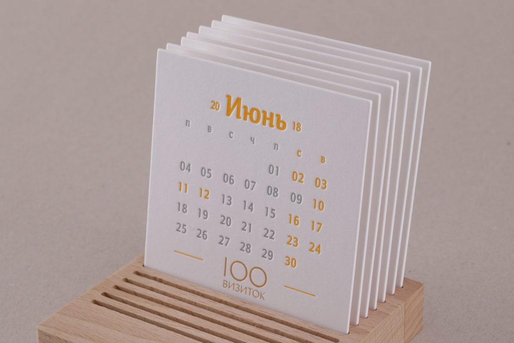 Календарь COLORS
