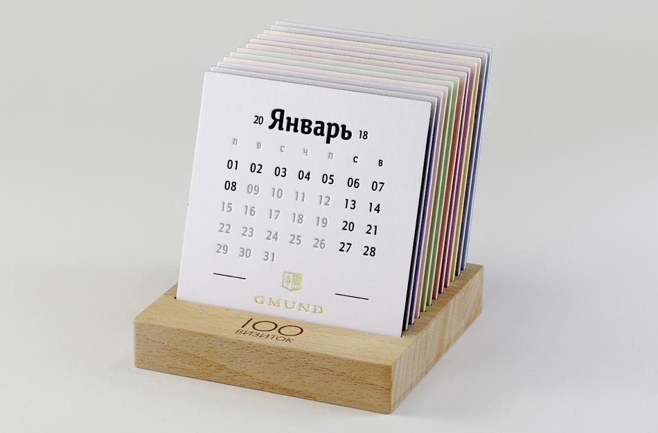 Настольный календарь Июнь