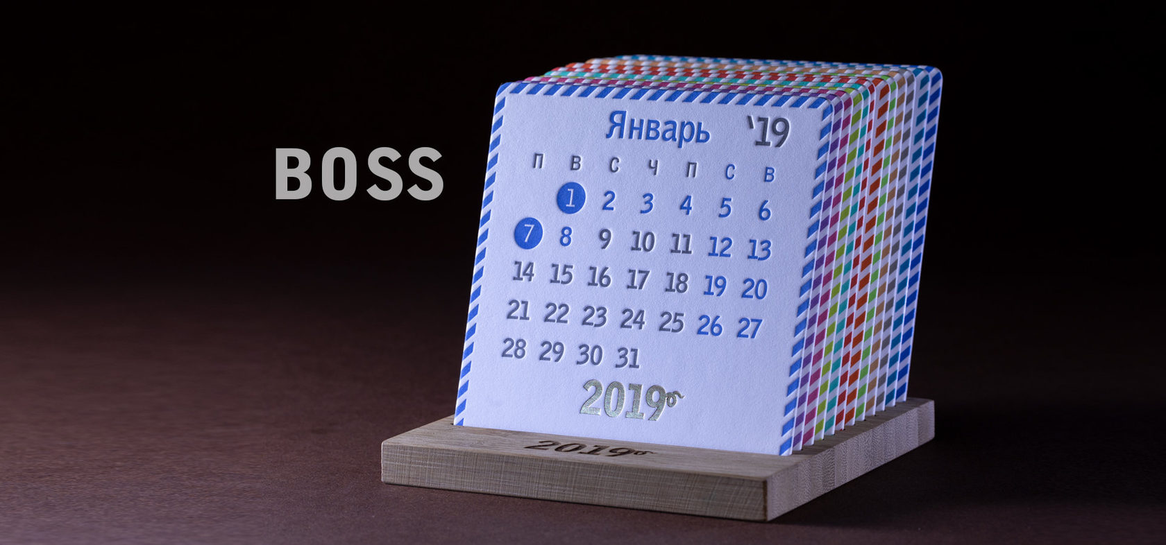 Настольный календарь Boss