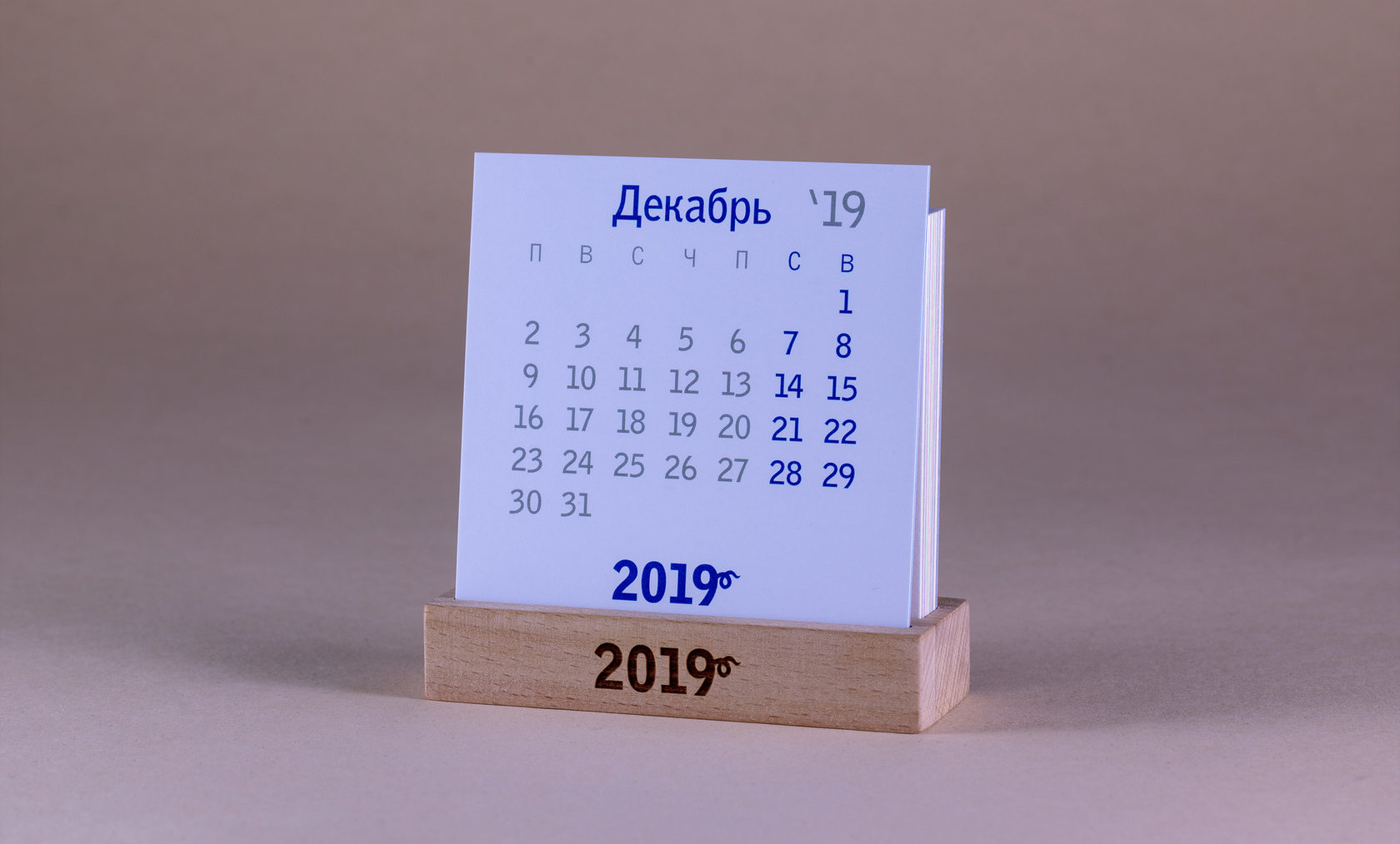 Настольный календарь Декабрь