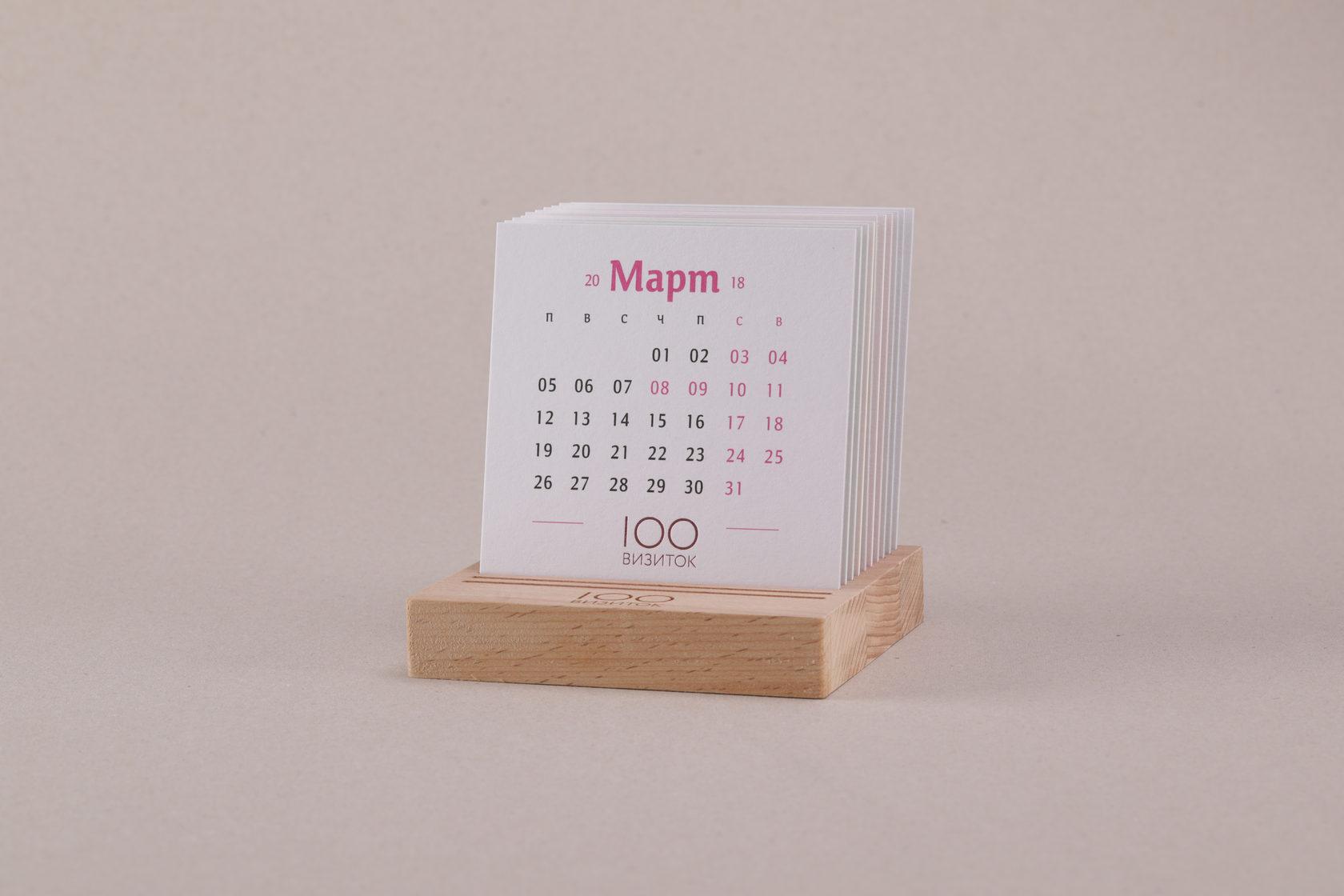 Календарь на бамбуковой подставке 2018