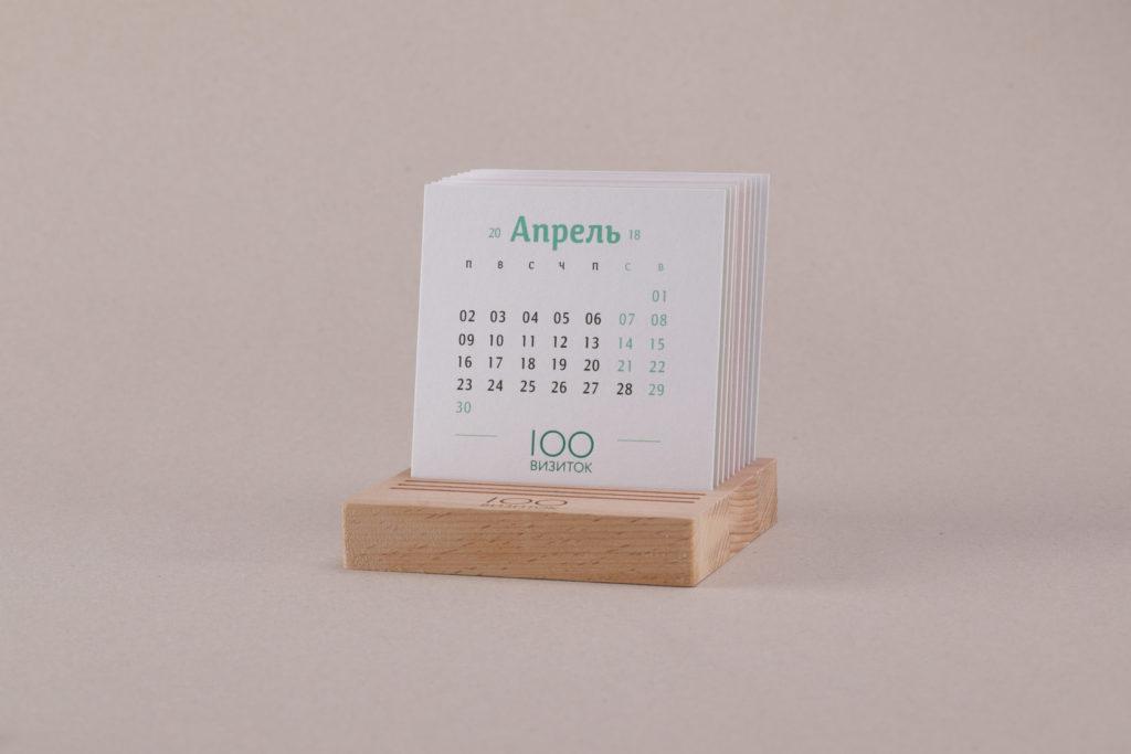 Апрель 2019 настольный календарь