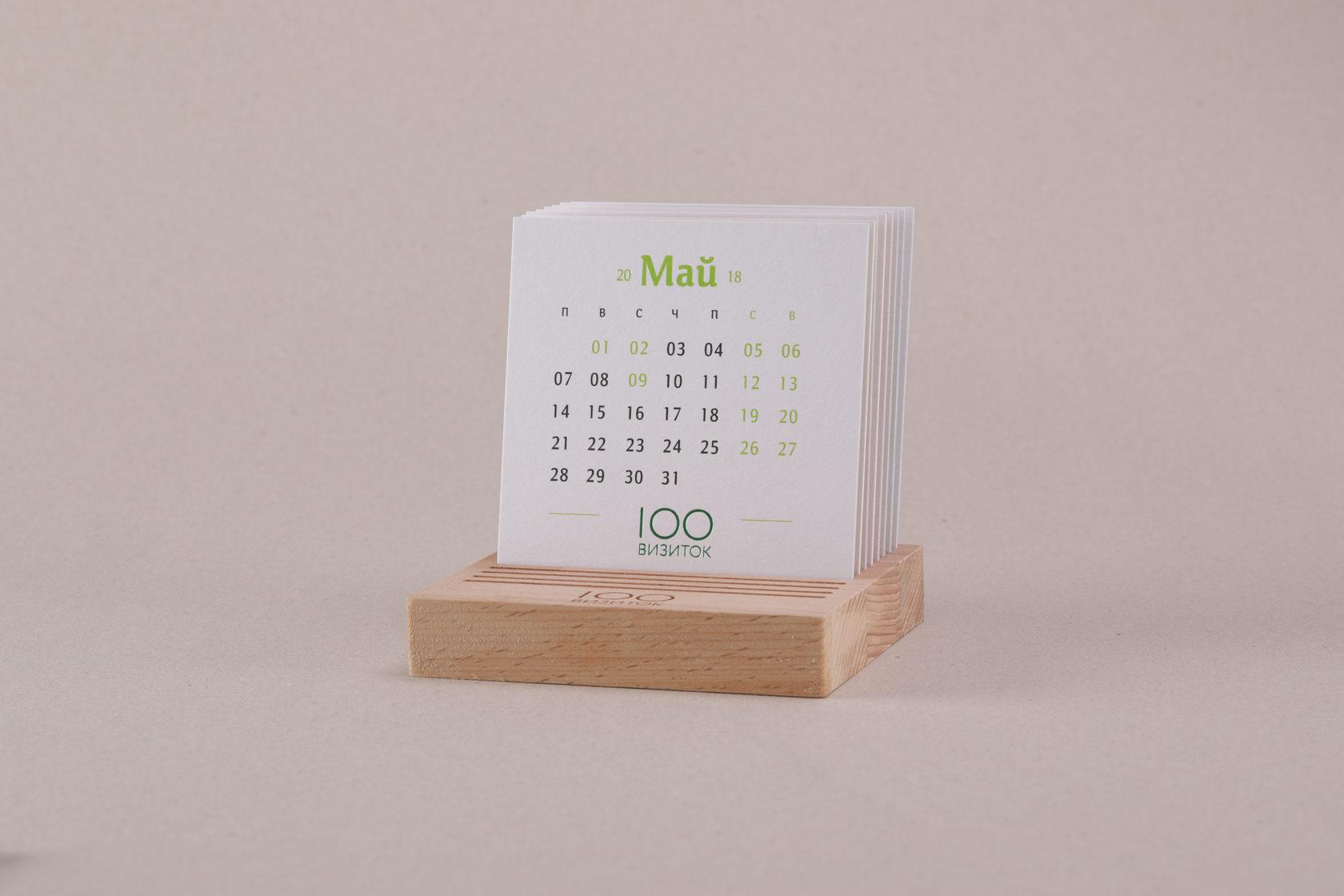 Май 2019 настольный календарь