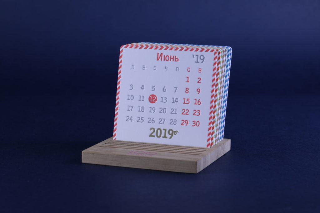 Оригинальный календарь 2019