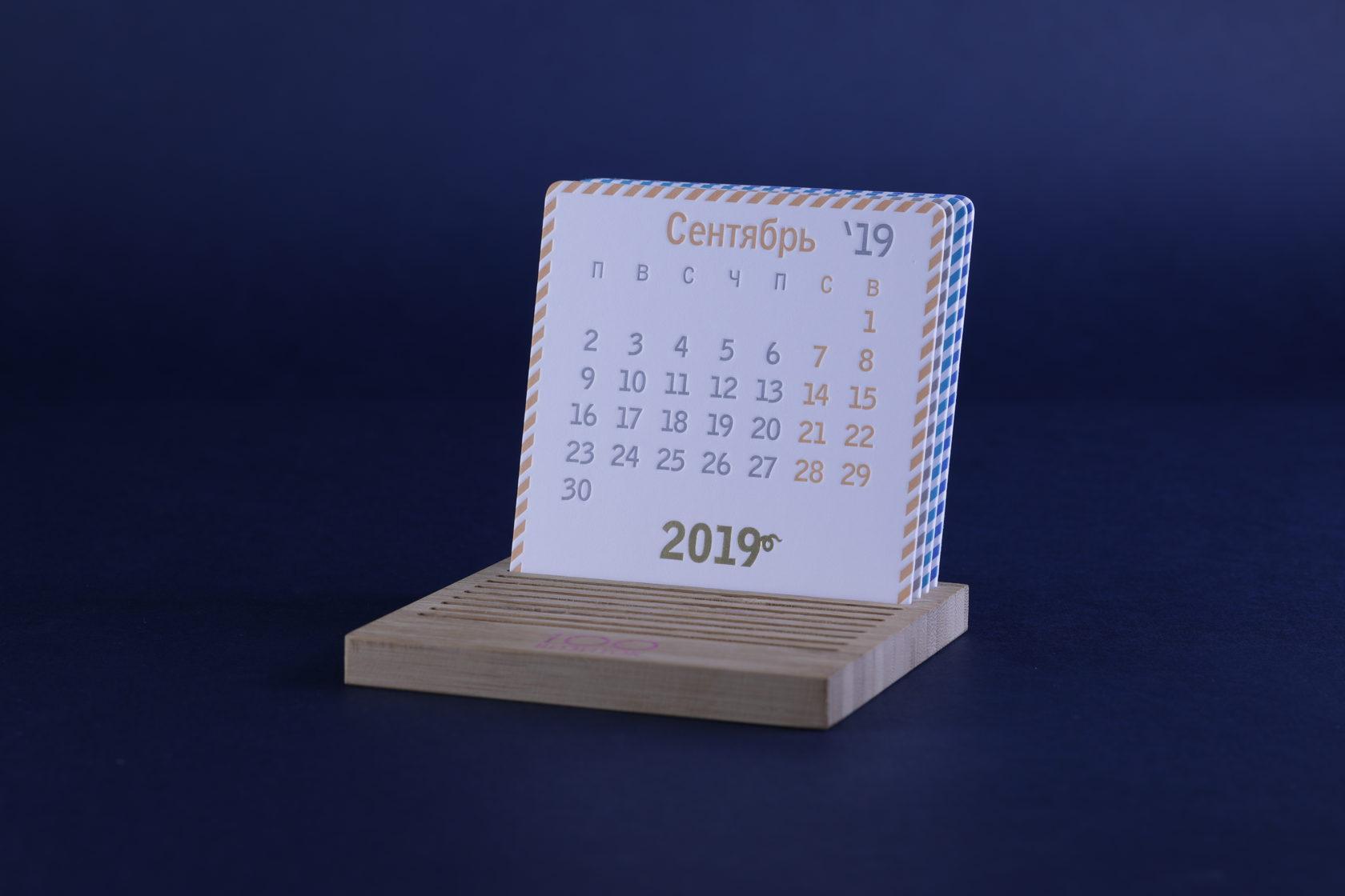 Бамбуковая подставка для календаря