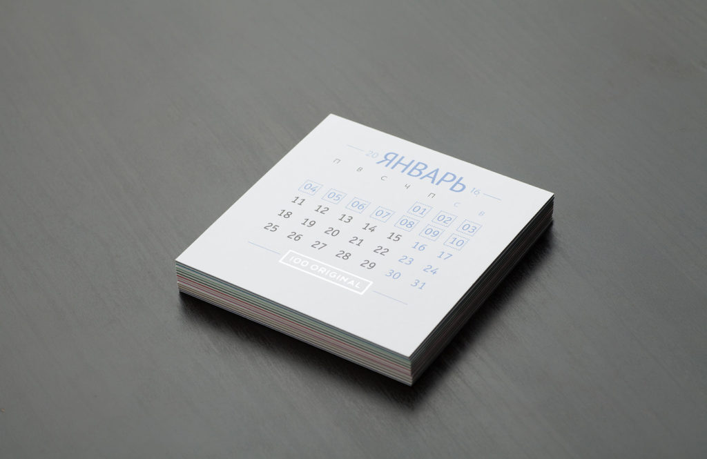 Тиснение фольгой календарь