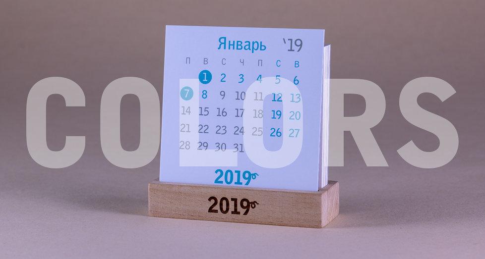 Календарь на подставке из дерева костеры