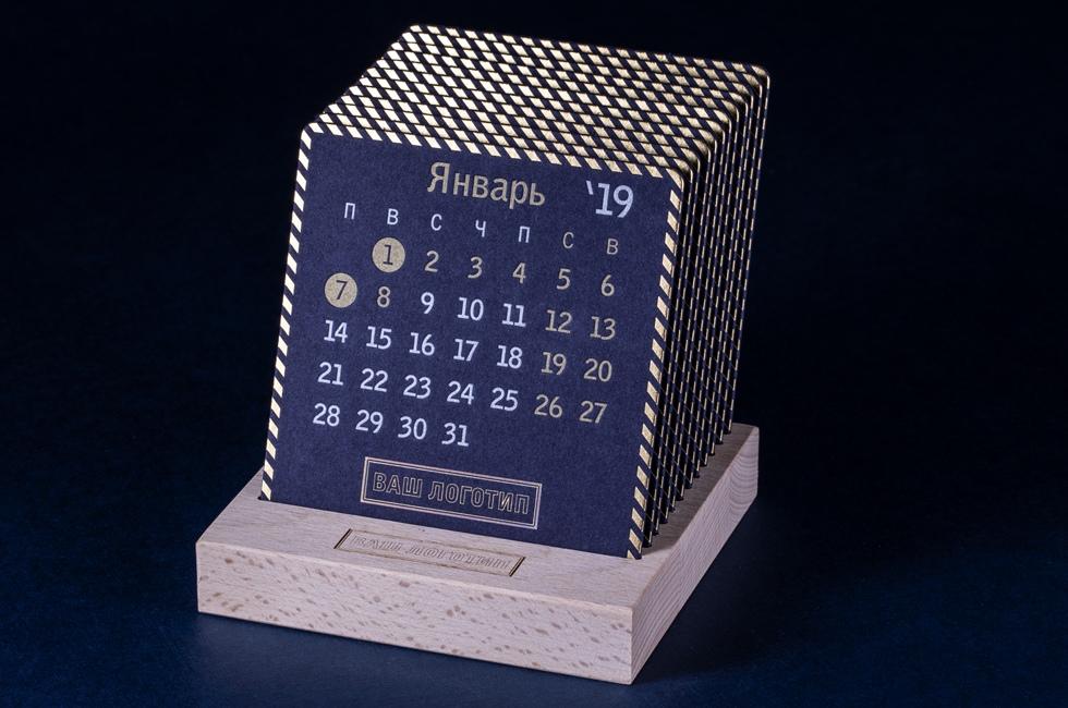Календарь GOLD 2019