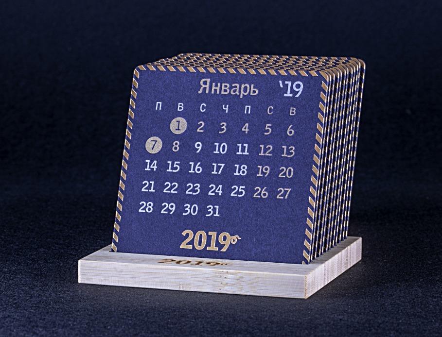 Календарь GOLD