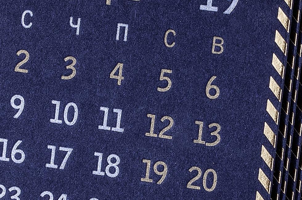 Календарь хлопок