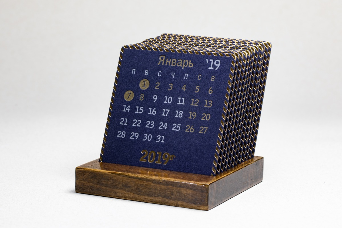 Календарь 100 ВИЗИТОК