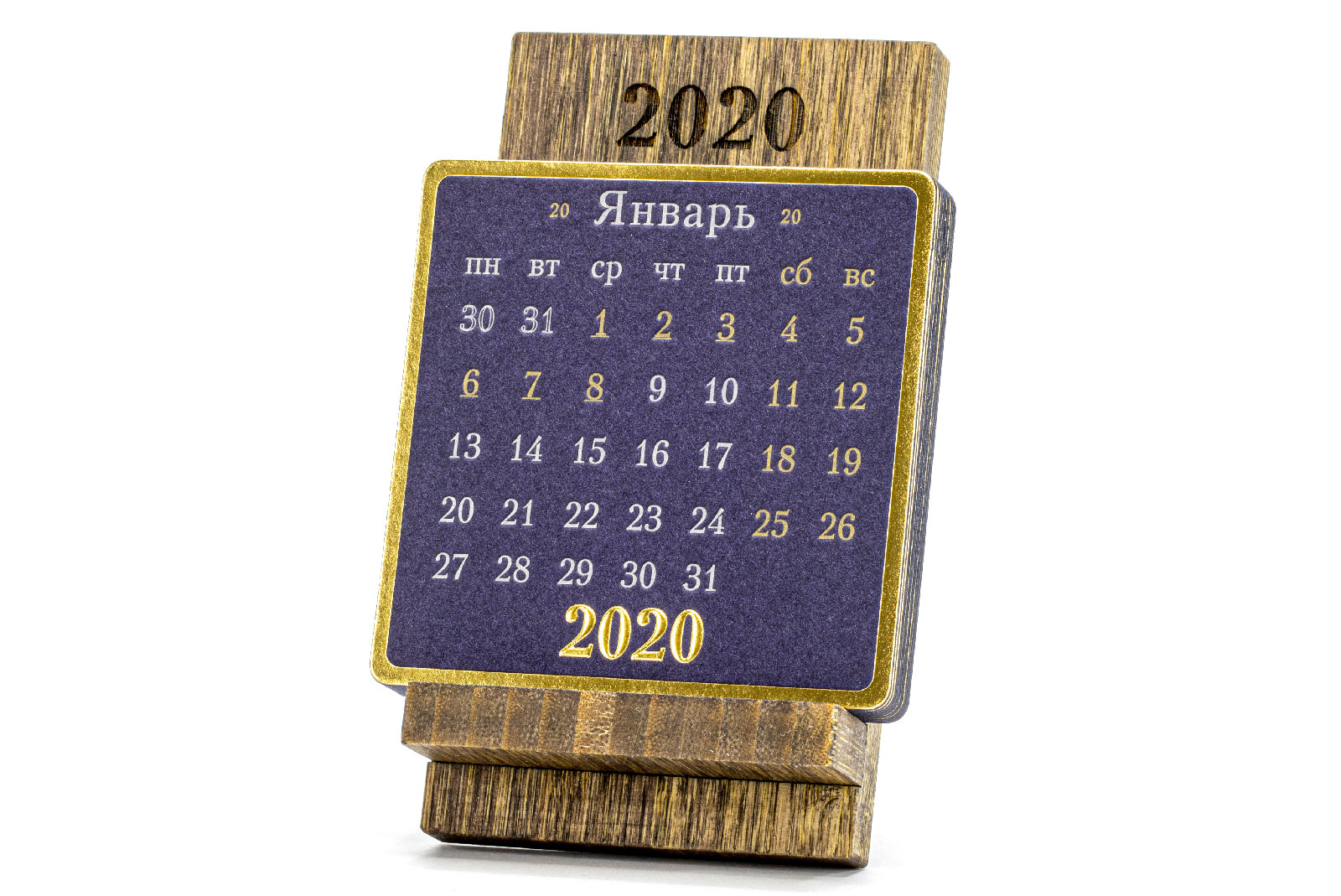 Календарь на подставке из дерева 2020