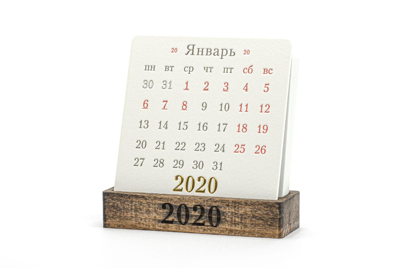 Календарь на подставке из дерева MINI BLACK Classic Gold