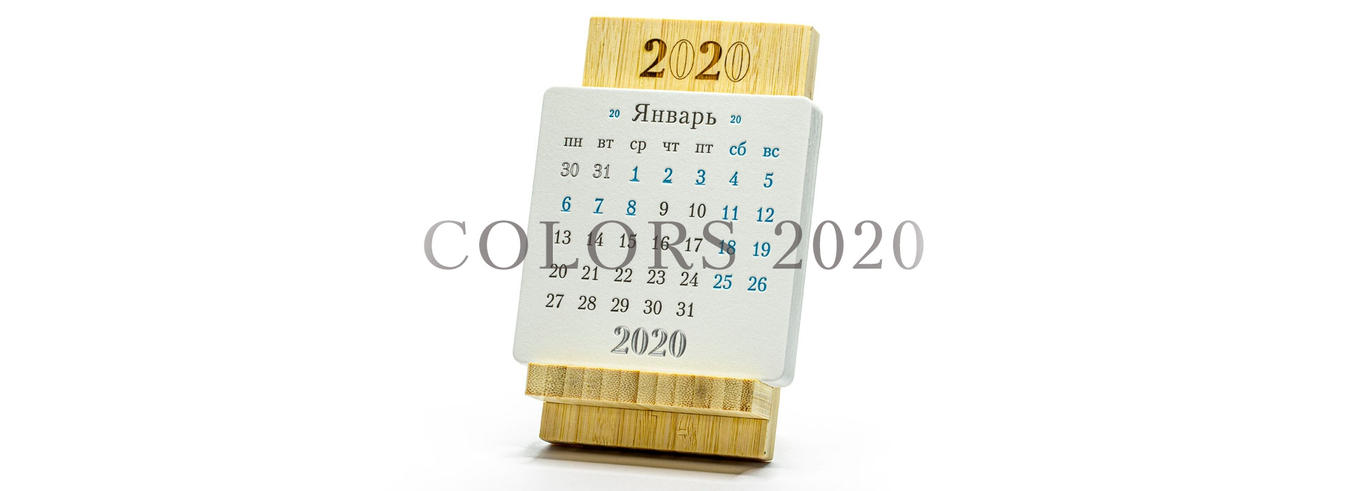 Календарь на бамбуковой подставке