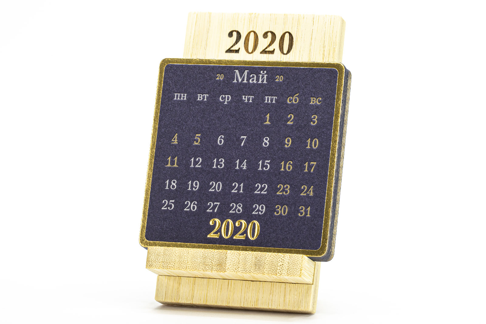 Календарь 2020 год на подставке из бамбука iSTAND