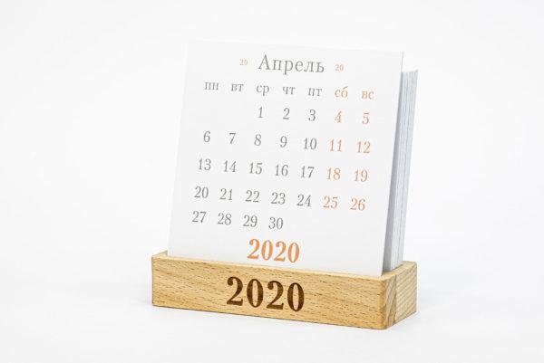 Календарь на 2020 год крысы