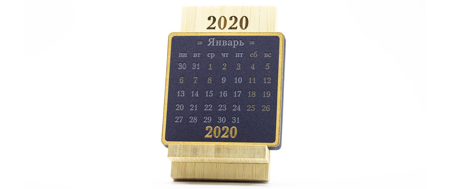 iStandWhite Календарь на подставке из бамбука