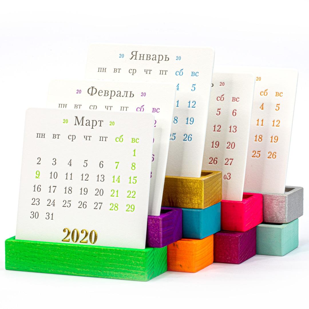 Календарь на подставке. Деревянный календарь.