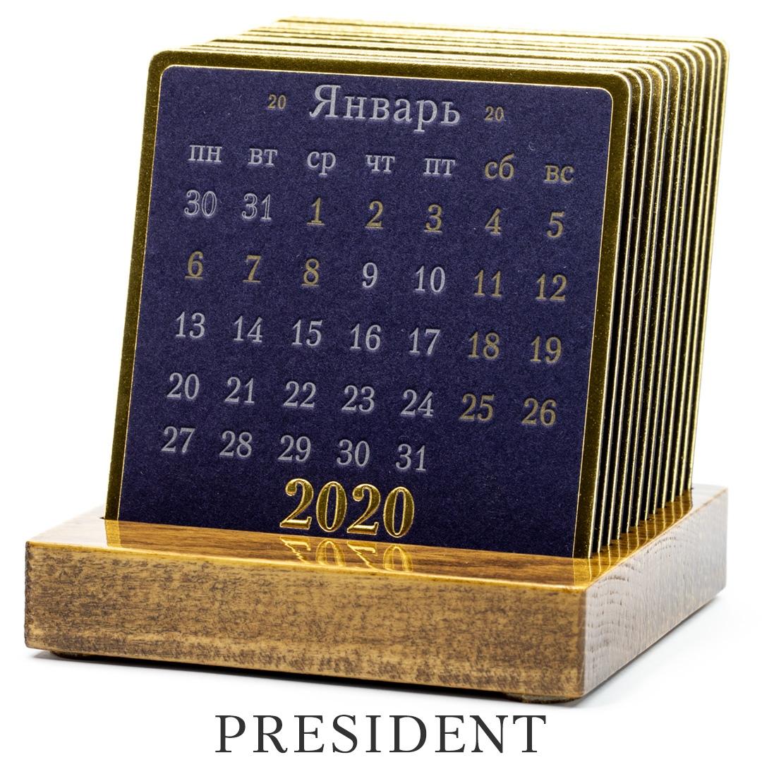 Календарь на подставке Президент
