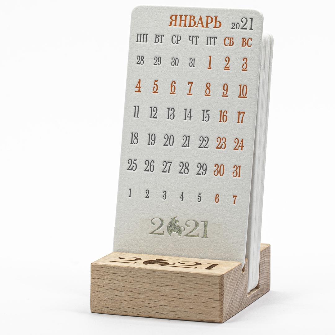 Календарь на подставке из дерева MINI TWO 2021