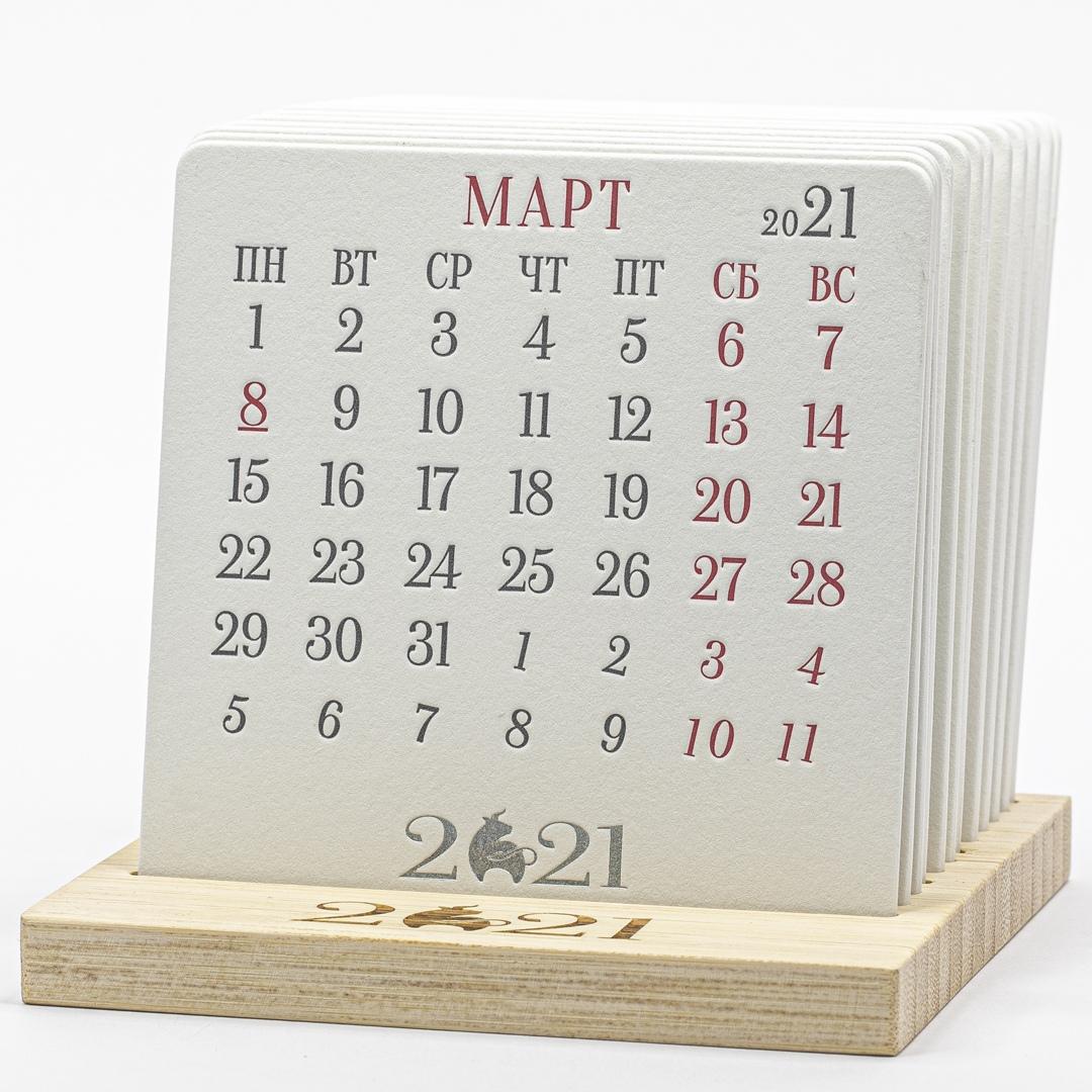 Календарь на бамбуковой подставке ECO 2021