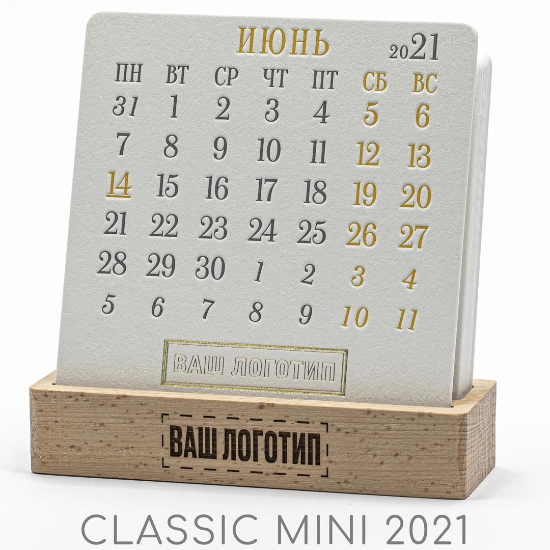 Календарь на подставке Classic Mini