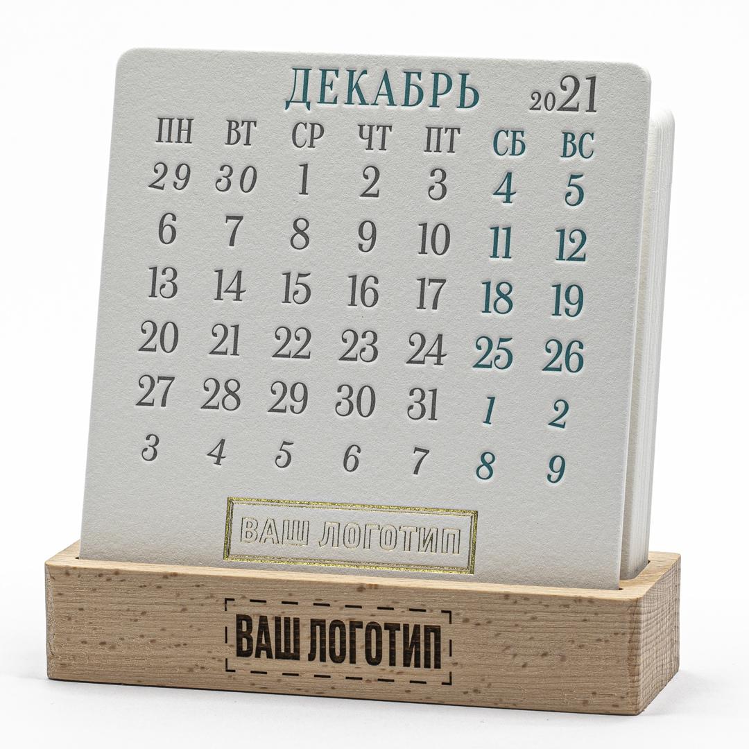 Календарь на подставке из дерева CLASSIC MINI 2021