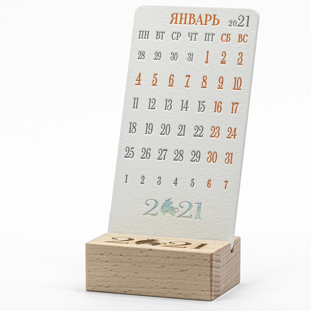 Календарь на деревянной подставке MINI ONE 2021