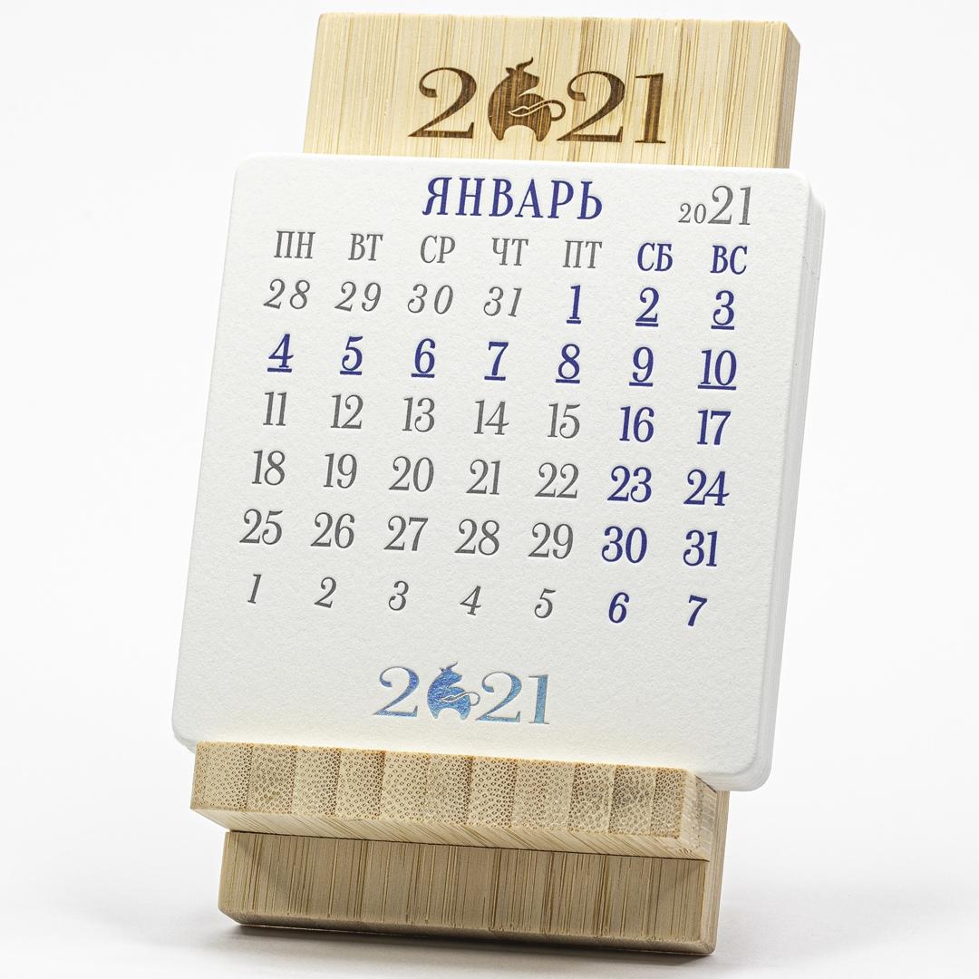 Календарь на подставке из бамбука 2021