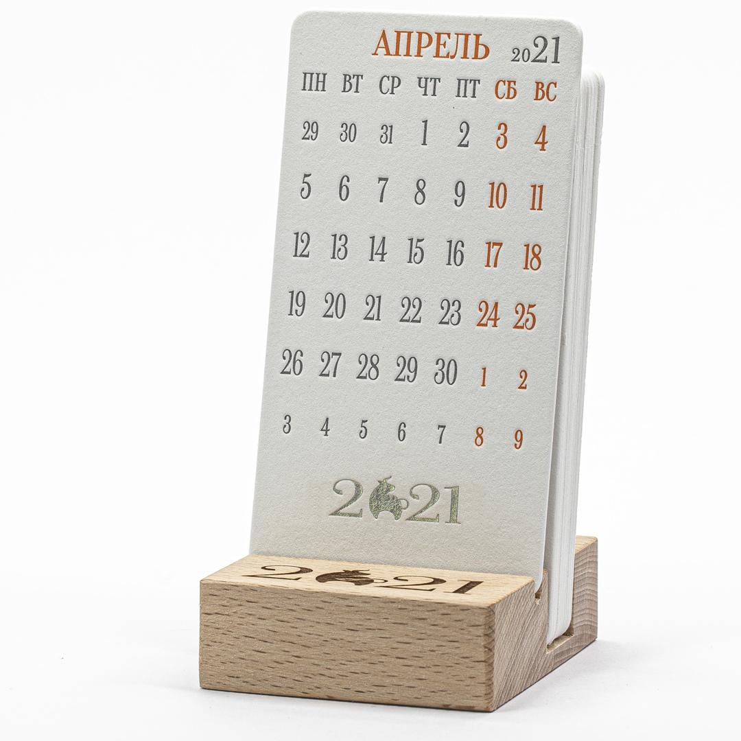 МИНИ Календарь высокая печать на подставке