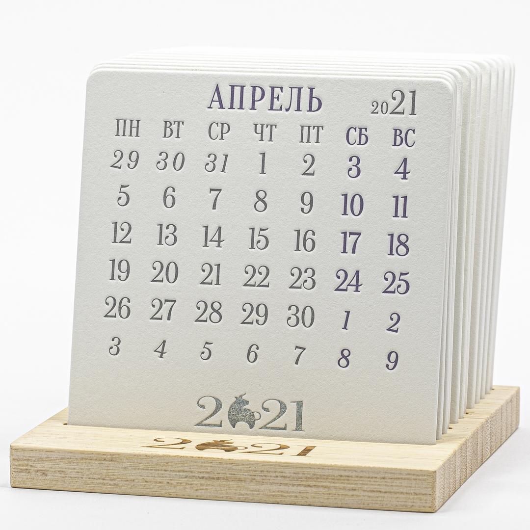 Эко календарь на подставке из бамбука 2021
