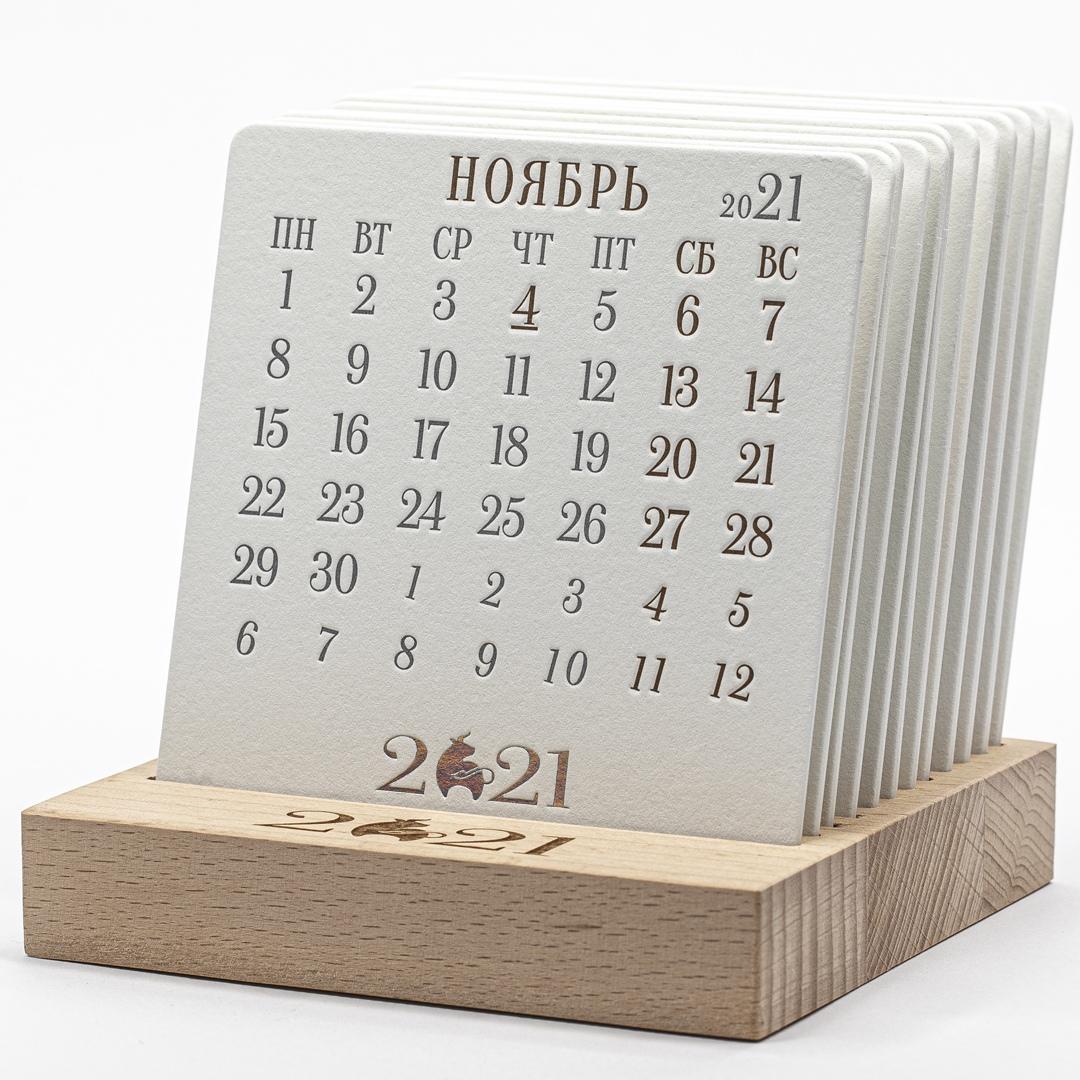Календарь подставка под кружку на подставке