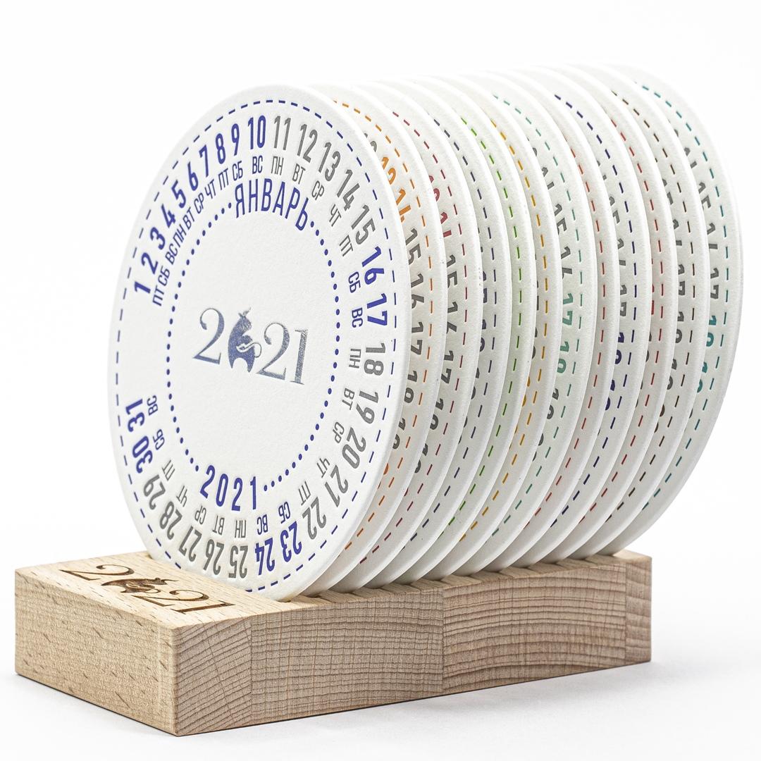 Календарь костеры высокая печать