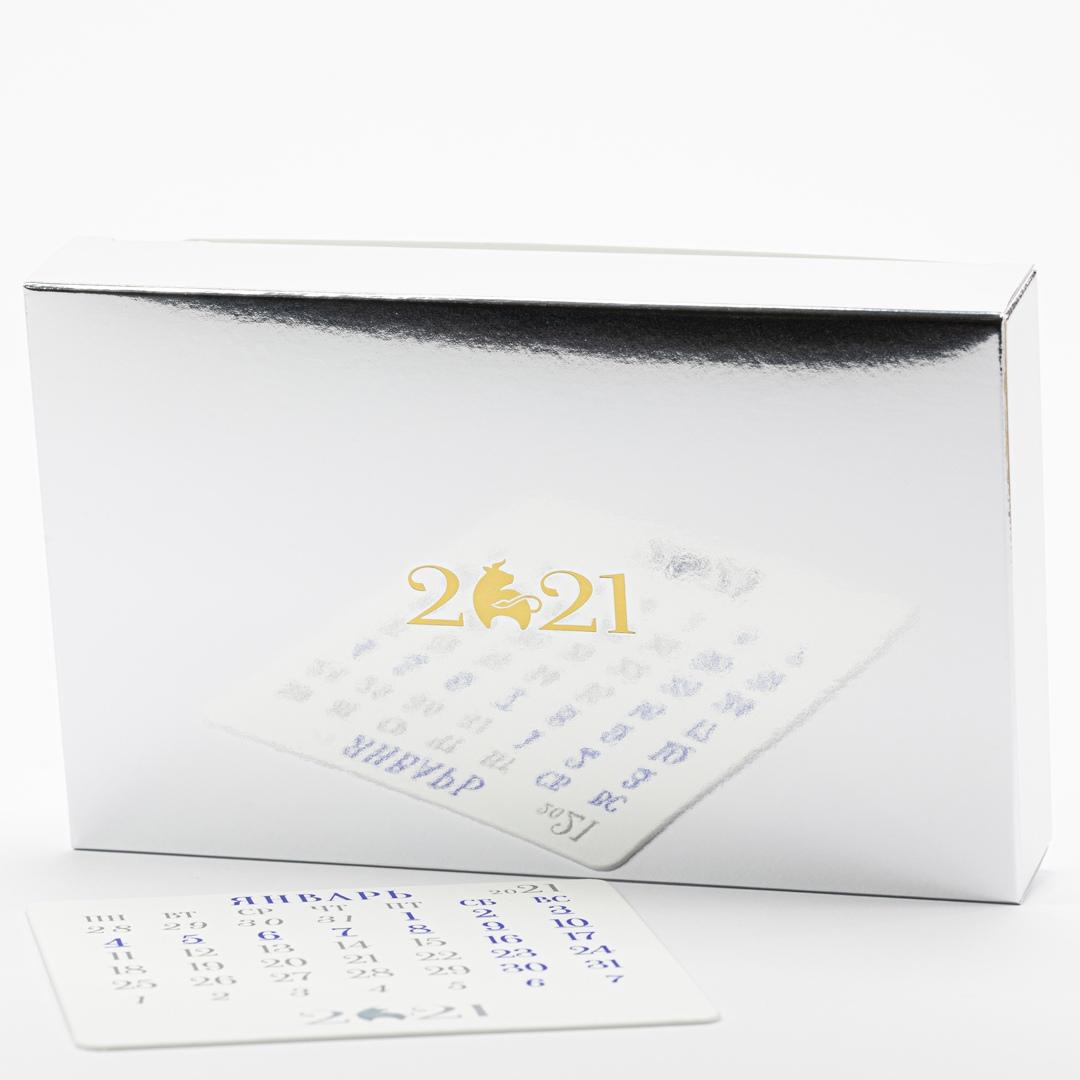 Упаковка для календаря iStand 2021