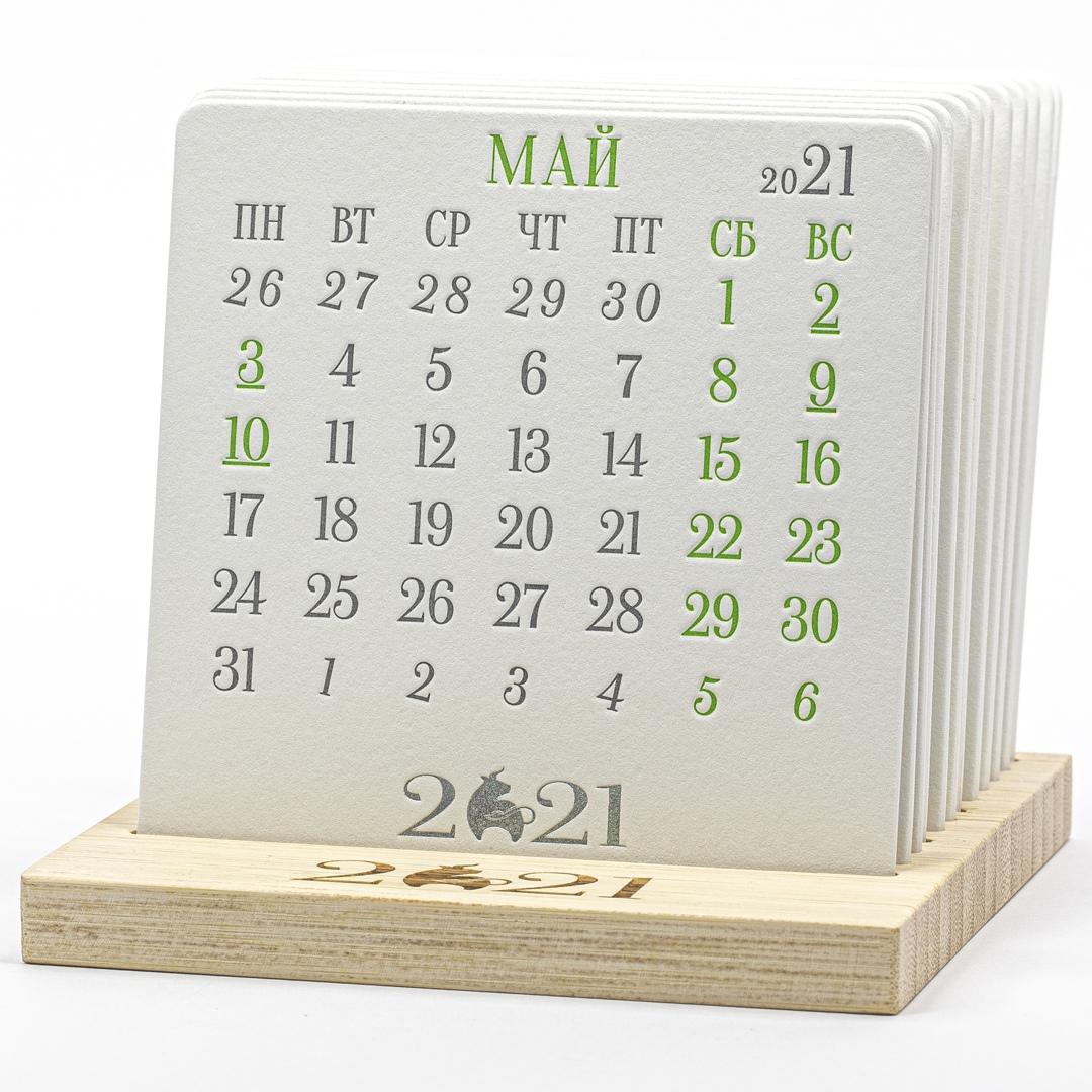 Календарь ЭКО на бамбуковой подставке