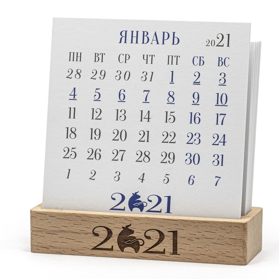 Календарь на деревянной подставке MINI COLORS