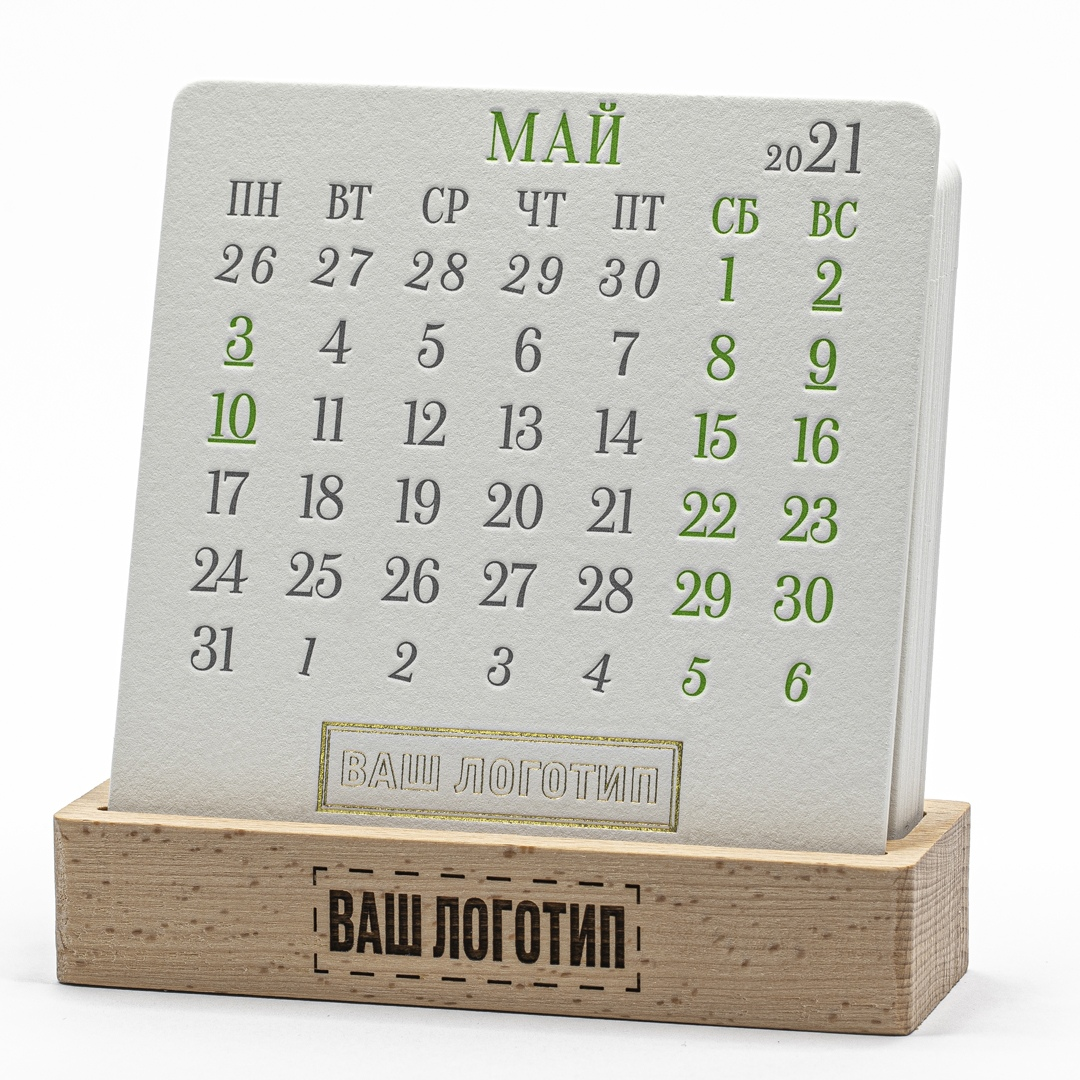 Календарь подставка под чашку