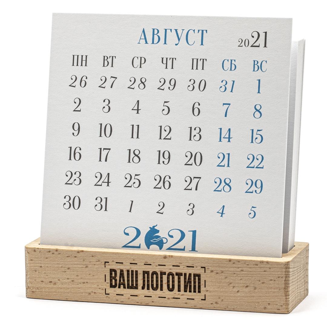 Календарь на подставке из бука