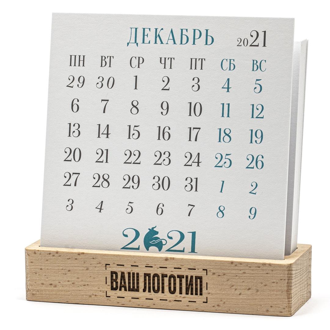 Декабрь Календарь на подставке