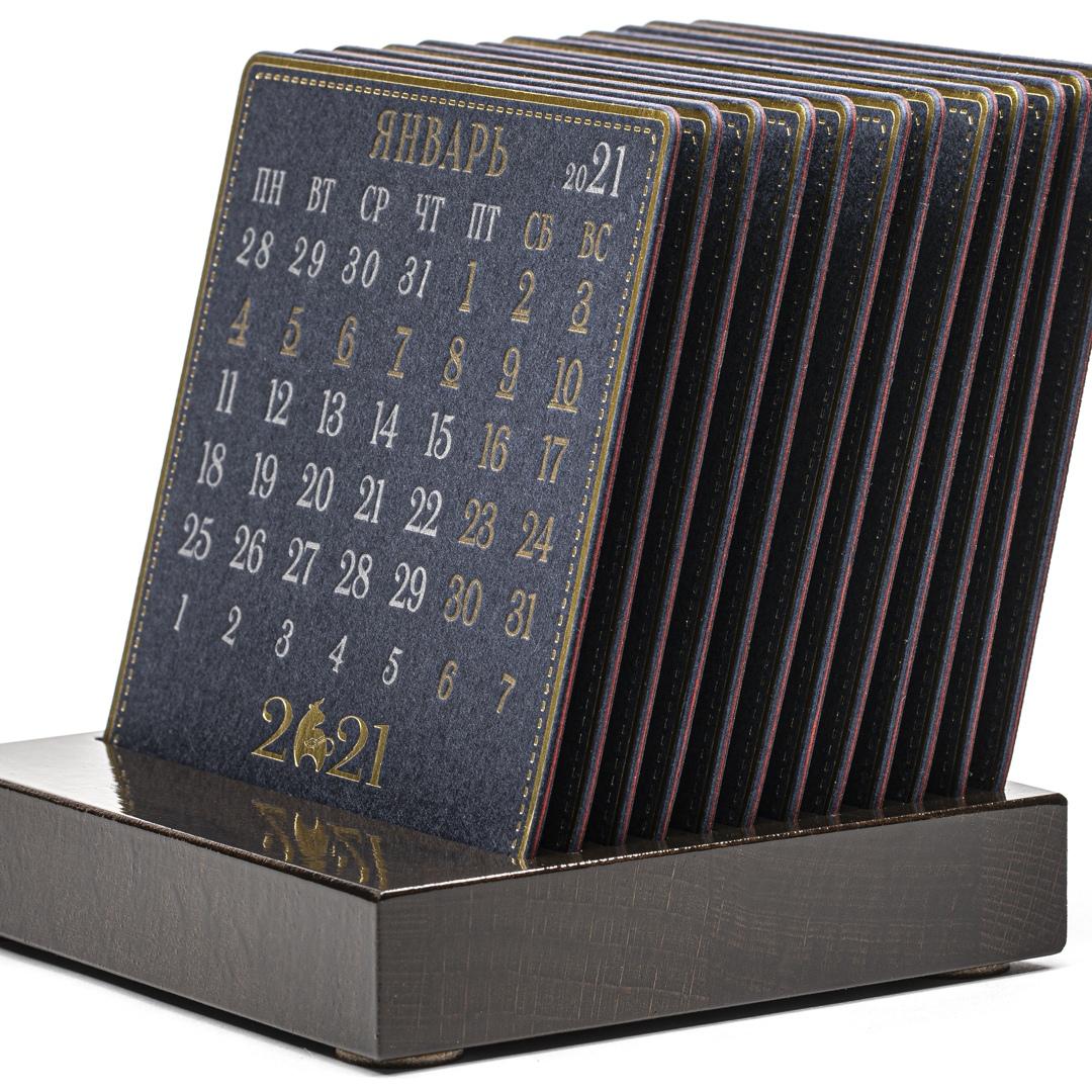Календарь на подставке PREMIUM ПРЕМИУМ ПРЕЗИДЕНТ PRESIDENT