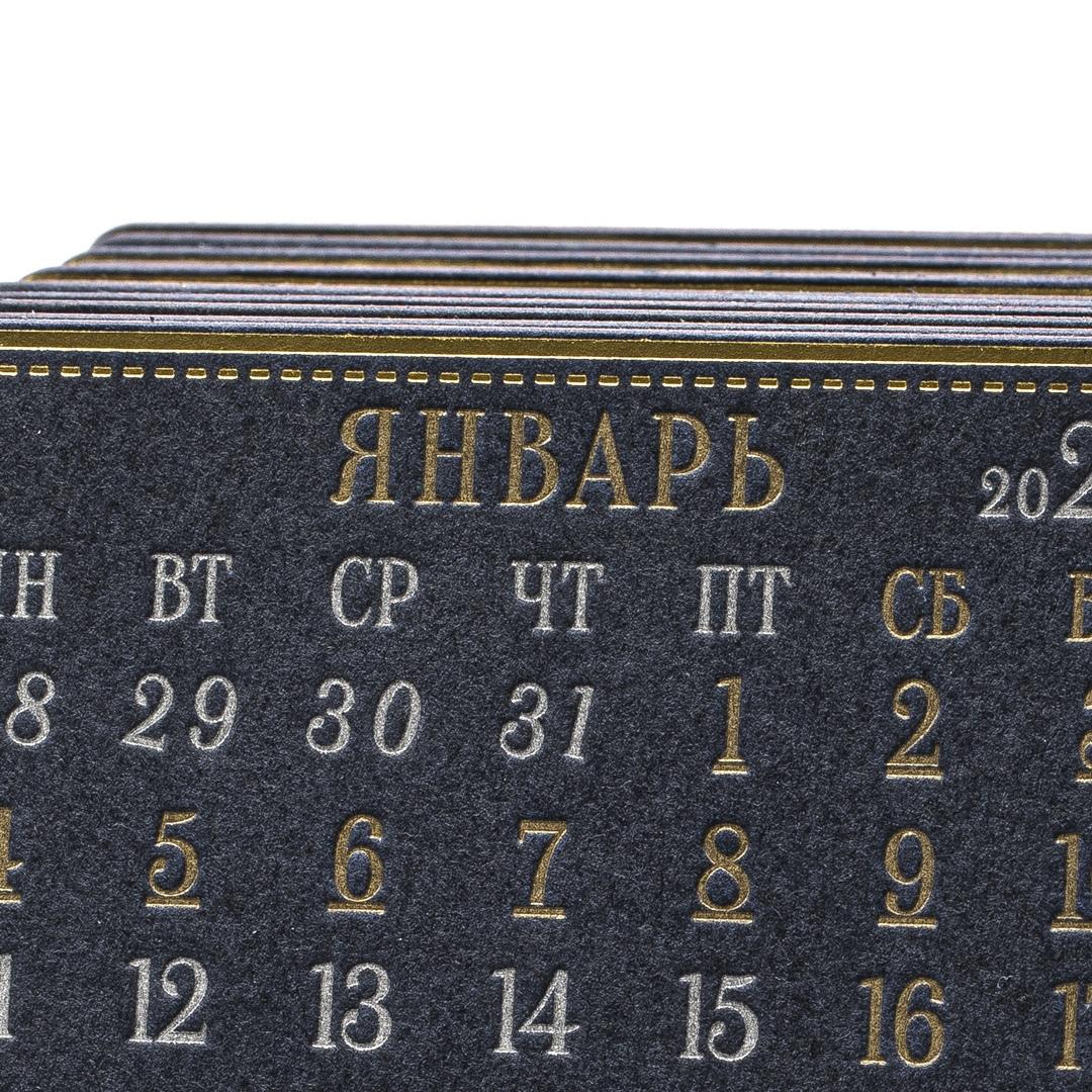 Календарь на подставке ПРЕЗИДЕНТ PRESIDENT