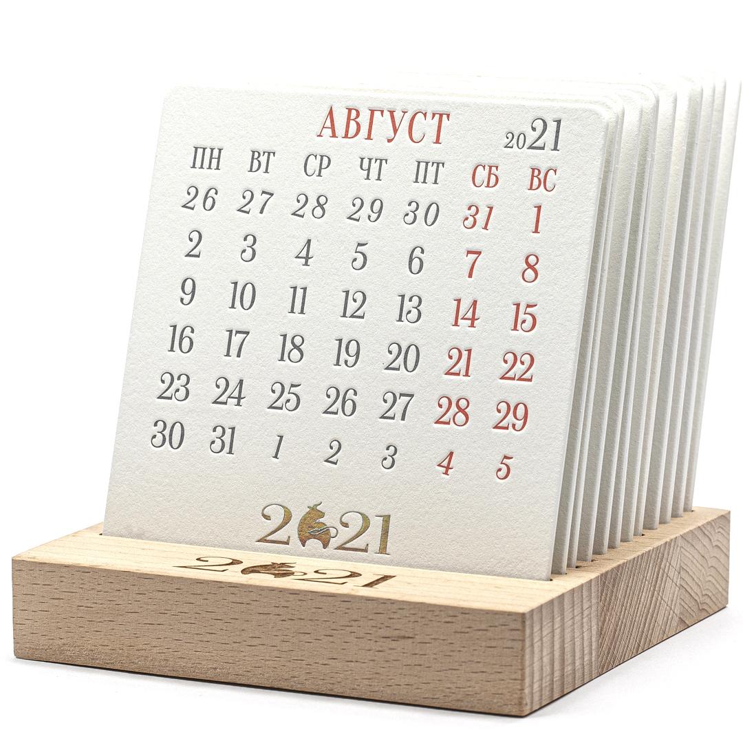 Настольный календарь на подставке из дерева