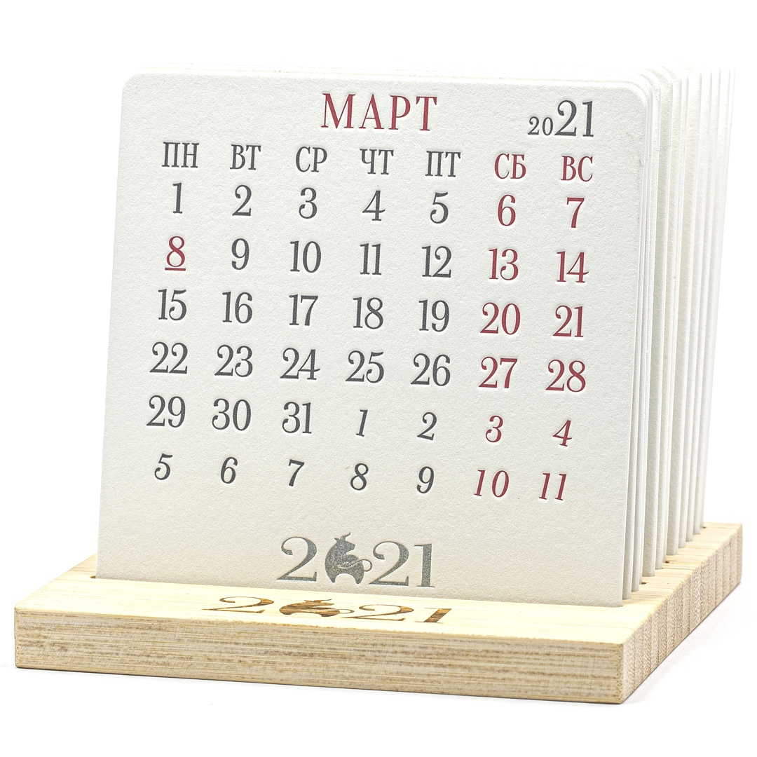 ЭКО Календарь на бамбуковой подставке