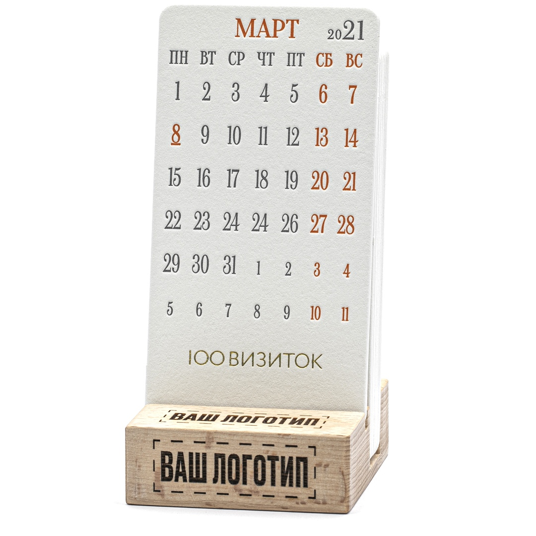 Мини календарь на подставке. Настольный календарь.