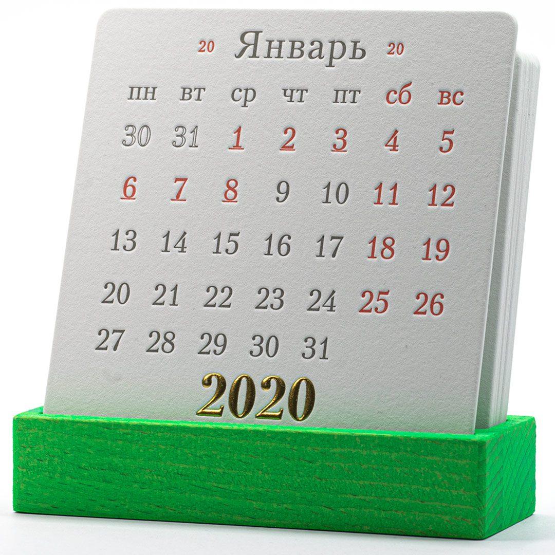 Календарь на деревянной подставке МИНИ