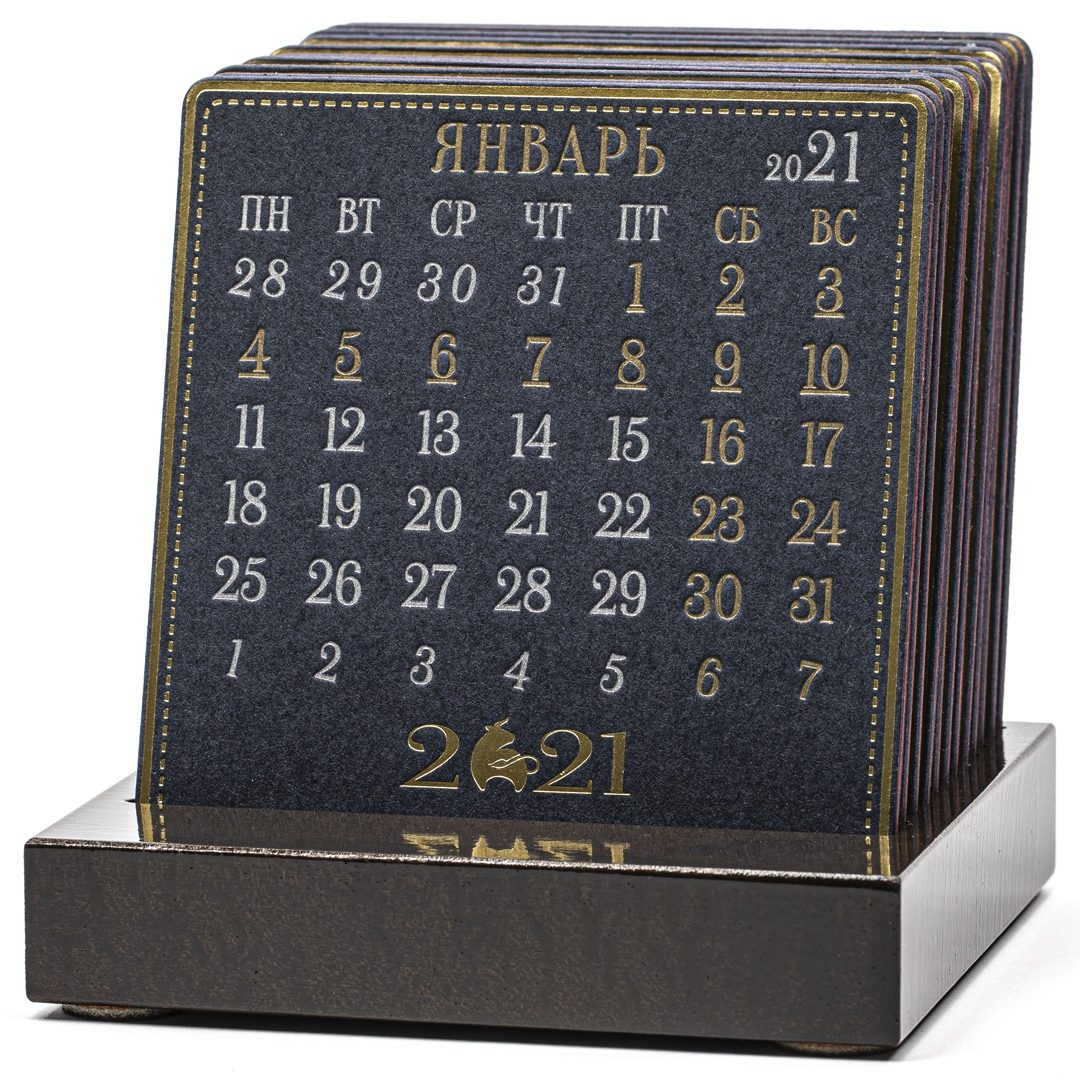 Календарь ПРЕЗИДЕНТ PRESIDENT PREMIUM 2021