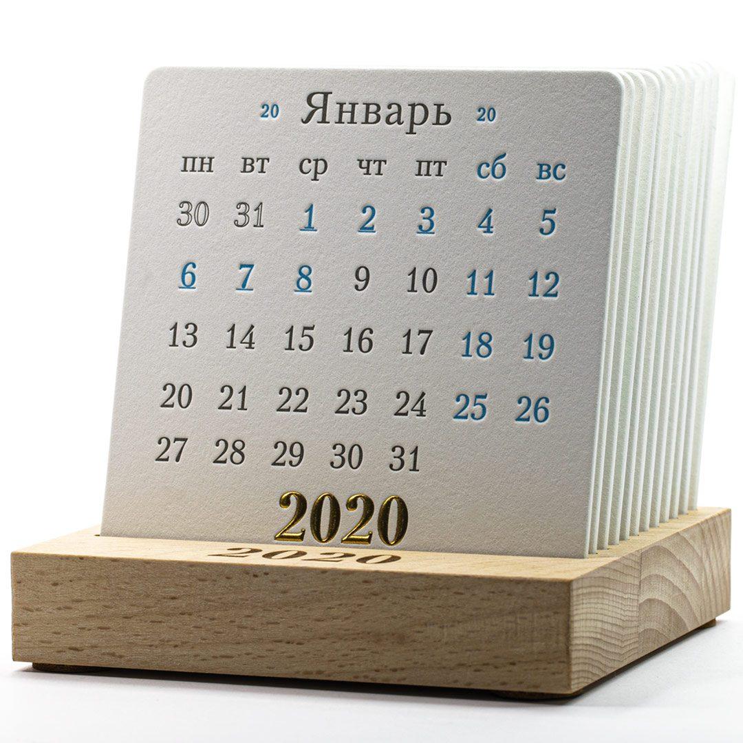 Оригинальный Календарь на подставке 2020