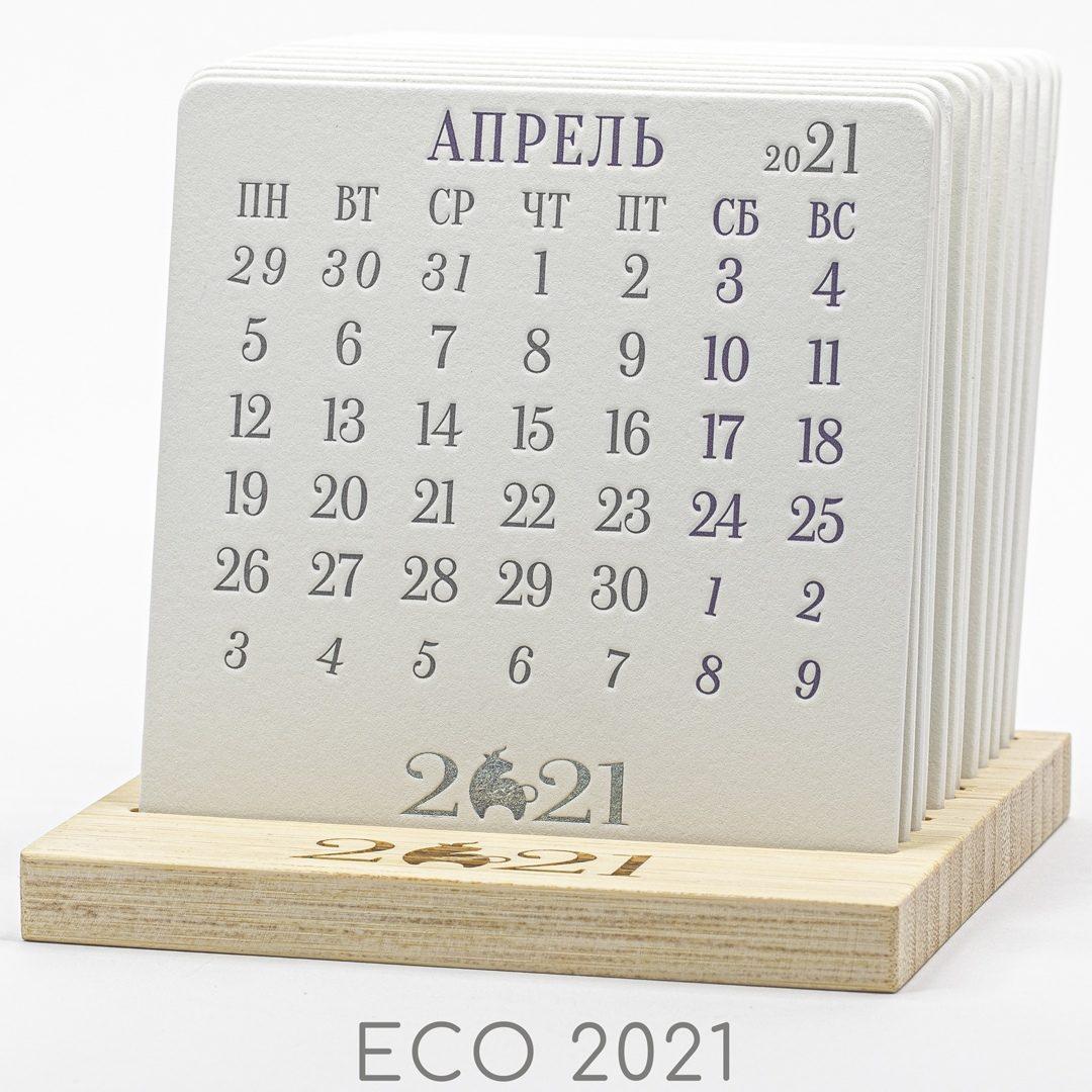 Календарь на деревянной подставке костеры ECO