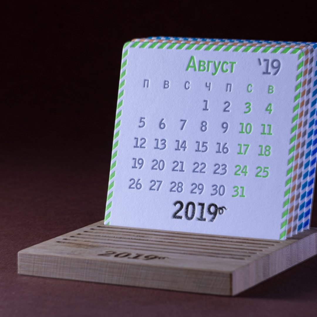 Календарь на деревянной подставке
